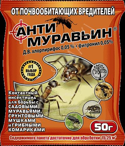 'Антимуравьин' 50гр (д.в. хлорпирифос 0,05% + фипронил 0,05%)