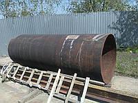 Труба Б/у : 1220мм. длина 3320мм. 820, длина 2320 мм , стенка 9-10 мм