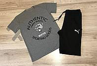 Спортивный костюм летний комплект мужской шорты и футболка Puma