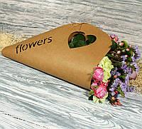 Упаковка для цветов-конверт 21365-02