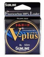 Флюорокарбон SUNLINE V-Plus 50м d-0.285mm