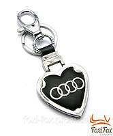 """Брелок для авто """" Audi """""""