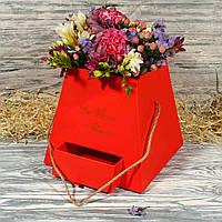 Подарочная коробка для цветов 1823854-18