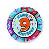 """Фольгированный шар наполненный гелием круг цифра """"9"""""""