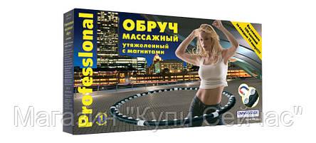 Массажный обруч с магнитами «Massaging Hoop Exerciser»!Опт, фото 2