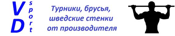 "Интернет-магазин ""VD-turnik"""