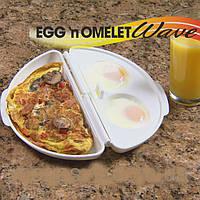 Омлетница для СВЧ Egg & Omelet Wave