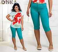 Женские модные бриджи ДГат7999
