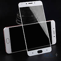 Защитное стекло Tempered Glass 3D Full Cover Samsung A310 Galaxy A3 2016 White