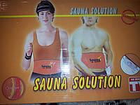 Пояс сауна для похудения