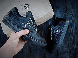 Мужские кеды Philipp Plein Wellington Black, Копия
