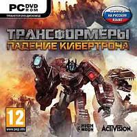 Компютерная игра Трансформеры: Падение Кибертрона  (PC) original