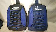 Рюкзак городской молодежный, Fred Perry и Nike, 35 х 25 х 15 см.