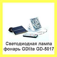 Светодиодная лампа фонарь GDlite GD-5017!Опт