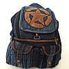 Модный женский городской рюкзак star джинсовый 20 л