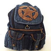 Модный городской рюкзак star
