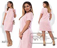 Летнее платье с вышивкой в больших размерах r-ta1551386