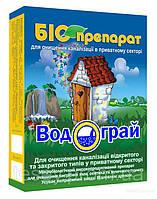 Биопрепарат Водограй 50 грамм для выгребных ям