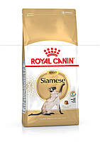Royal Canin (Роял Канин) SIAMESE Adult 0.4кг - полнорационный корм для сиамских кошек от 1 года