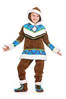 Эскимос - костюм для мальчика, рост 130-140 см