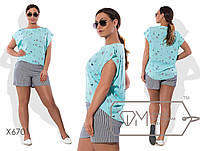 fe27ffb31a5e Костюм женский шорты+блуза оптом в Украине. Сравнить цены, купить ...