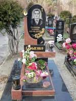 Памятники на могилу (Образцы №279)