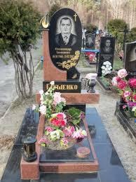 Памятники на могилу цены житомир Ваза. Габбро-диабаз Тимашевск