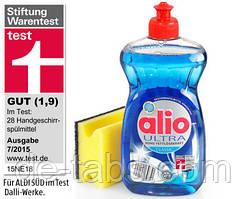 Alio Ultra 500мл средство для мытья посуды. Германия