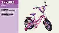 Велосипед 2-х колес 20'' 172003 со звонком, зеркалом, без доп.колес