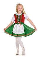 Немецкий национальный костюм для девочки, рост 130-140 см