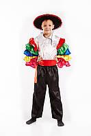 Детский национальный мексиканский костюм для мальчика, рост 130-140 см