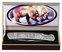 Нож складной 13061 B+подарок!