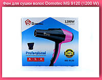 Фен MS 9120 (24).Фен для сушки волос Domotec MS 9120 (1200 W)!Опт