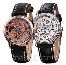 Мужские и унисекс наручные часы Kronen & sohne Royal carving VIII - 2 вида