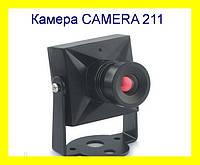 Камера наблюдения CAMERA 211!Опт