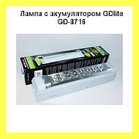 Лампа с акумулятором GDlite GD-8716!Опт