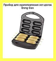 Прибор для приготовления хот-догов Dong Can!Опт