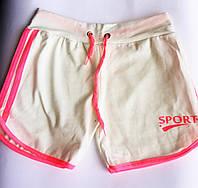Женские шорты оптом-Белые SPORT