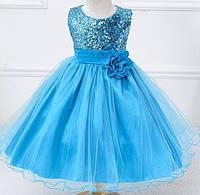 Нарядное платье  с паетками голубое для девочки , фото 1