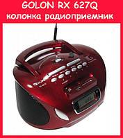 GOLON RX 627Q колонка радиоприемник!Опт