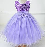 Нарядное платье  с паетками нежно-сиреневое для девочки на 1 - 1,5 года