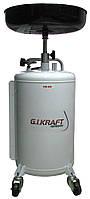 Установка для слива масла 80 л G.I.Kraft HD-80