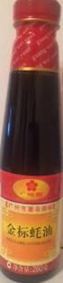 Соус устричный , 260 гр, фото 2