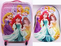 """Детский пластиковый чемодан + рюкзак """"СОФИЯ"""""""