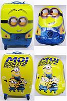 """Детский пластиковый чемодан + рюкзак """"Желтый  Человечек"""""""