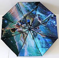 """Зонт полуавтомат на 8 карбоновых спиц от фирмы """"Max Komfort""""."""