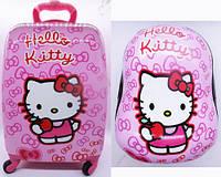 """Детский пластиковый чемодан + рюкзак """"КItty"""""""