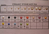 Полужемчуг термо керамика под заказ