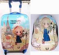 """Детский пластиковый чемодан + рюкзак """"ПУТЕШЕСТВЕННИЦА"""""""