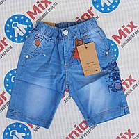 Детские джинсовые шорты для мальчика HAPPY HOUSE